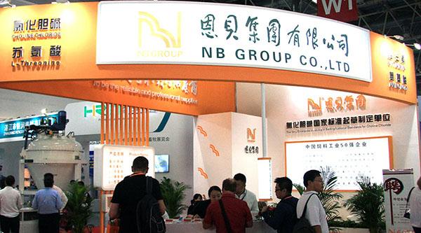 集团公司参加2016年中国国际集约化畜牧展览会