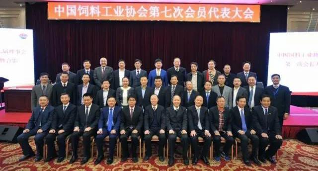 """集团公司荣获""""2016全国二十强饲料添加剂企业"""""""